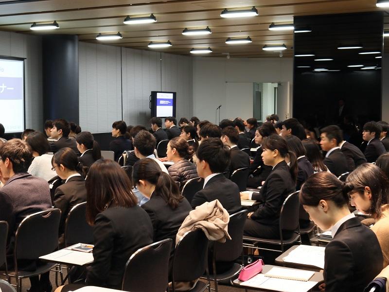 「日経HR Labo 就活ゼミ生2019」講座より【1】 先輩からの就活経験談アドバイス(1)