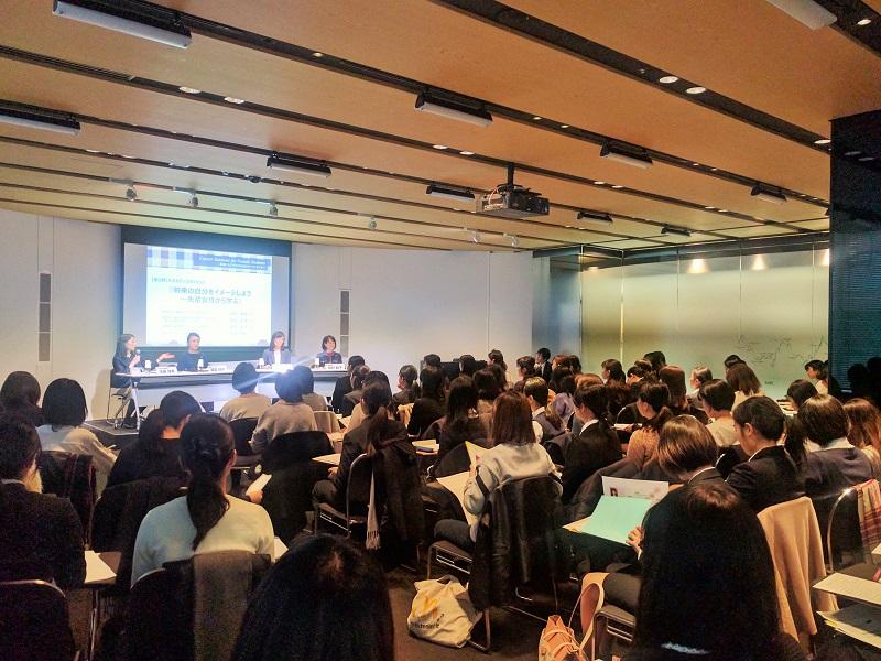 【イベントレポート】女子学生のためのキャリアセミナー(日経ウーマノミクス・プロジェクト)
