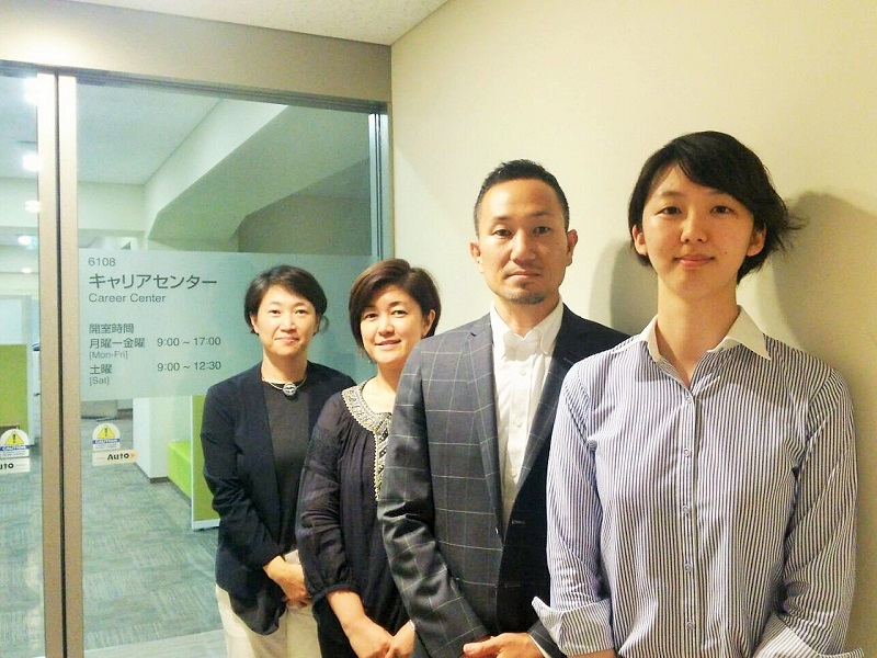 留学生の就職活動【7】大学の就職支援 立教大学(1)
