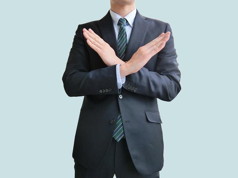 学生が知らない「優良中堅・中小企業」の探し方【23】「年齢のハンディを感じたら中堅・中小企業を狙え」
